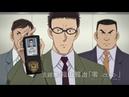 Детектив Конан 22 (2018) | Русский трейлер | Смотреть бесплатно на