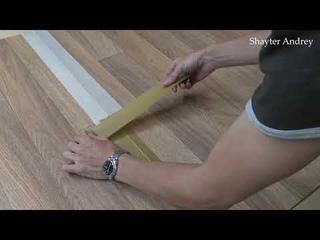 Линолеум, как сделать невидимый шов!