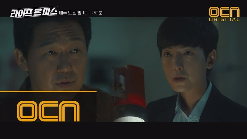 Life on mars 박성웅 가기 전, 이미 사망한 김영필. 또 다른 살해용의자가 있다! 과학수