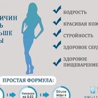 Анкета Александр Долганов