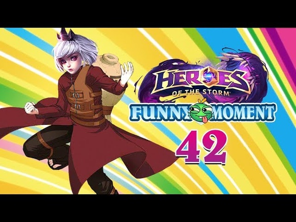 【Heroes of the Storm】Funny moment EP.42
