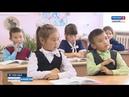 Ус Чул школа