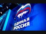 Вартовчанка Елена Побединская вошла в состав Генсовета «Единой России»
