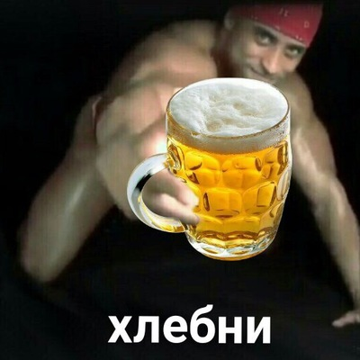Илья Родионов