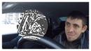 Неадекватный пассажир в такси. Клиенты такси на скрытую камеру. ПРИКОЛЫ в ТАКСИ на камеру