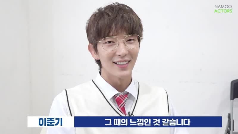[이준기] 이준기 is 뭔들! 아는형님 본방사수는 필수! (feat. 교복♪) (Lee Joon Gi)