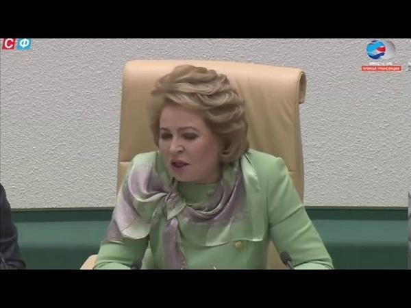 Рослесхоз бессилен перед черными лесорубами / Матвиенко, Валентик, Кавджарадзе