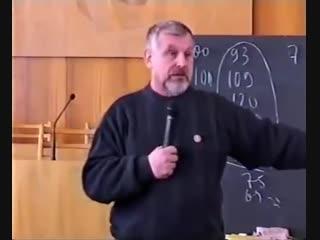 Мировая экономика. Жданов.