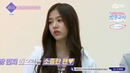 [GOT YA! 공원소녀] Episode 10 short clip :: THANKS TO 팬!! 공원소녀의 진지한 회의 시간!