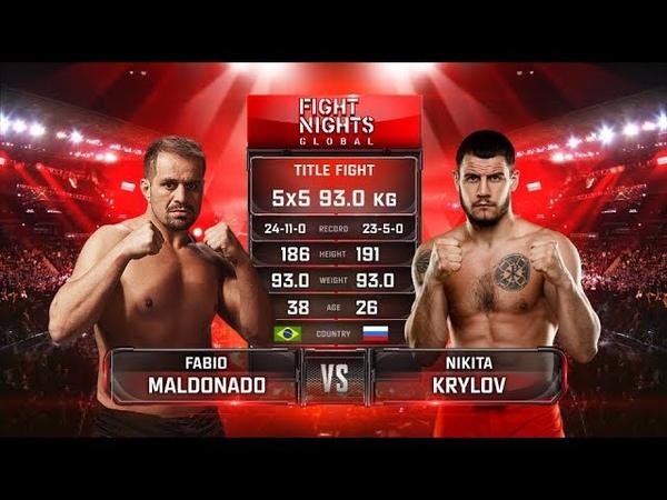 Nikita Krylov vs Fabio Maldonado Никита Крылов vs Фабио Мальдонадо