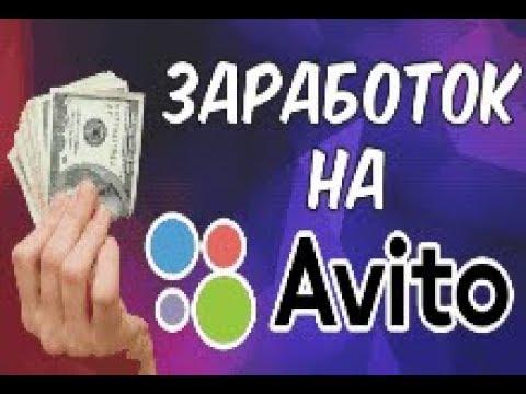 Курс Максима Романова Денежный Avito