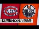 Montreal Canadiens vs Edmonton Oilers | Nov.13, 2018 | Game Highlights | NHL 2018/19 | Обзор матча