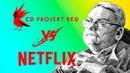Насолить REDам с Ведьмак 3 или ублажить Netflix с Геральтом О чем Сапковский пишет новую книгу