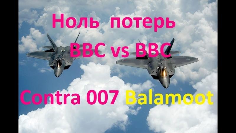 C&C Generals Zero Hour Contra 007 Ноль потерь ВВС vs ВВС. Максималка. 0 потерь. Zero loss.