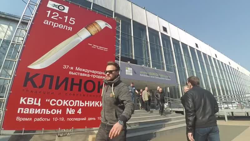 Турнир по метанию ножа памяти Мухтарбека Кантемирова.