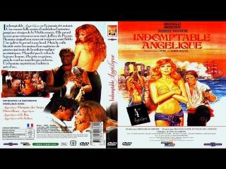 Неукротимая Анжелика (фильм 4) / Indomptable Angélique (1967)