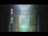 Code Geass Lelouch of the Rebellion Episode III - Oudou PV