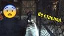 Batman Arkham City | Я не хочу туда идти