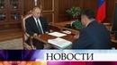 Развитие важных для Приморья направлений Владимир Путин обсудил на встрече с Андреем Тарасенко.