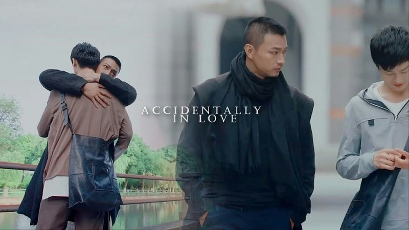 BL | Guo Chu Guardian 镇魂 | Accidentally in Love