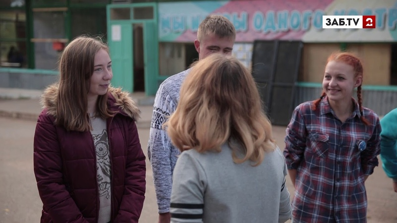 Молодежь не отпускала ведущую «Новостей» ЗабТВ-24 со «Смены» в «Парусе»