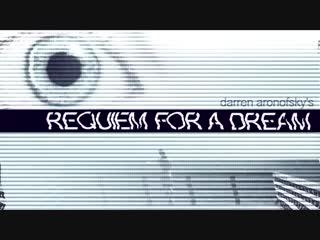 Requiem for A Dream (Metal Cover)