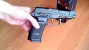 Отстрел на скорость ASG Bersa Thunder 9 Pro