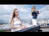 Кавер на крыше песни Би-2 и Чичерина - Мои
