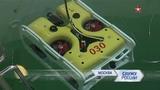Судно Янтарь оснастят роботом Марлин, способным распознать объект на глубине до 350 метров