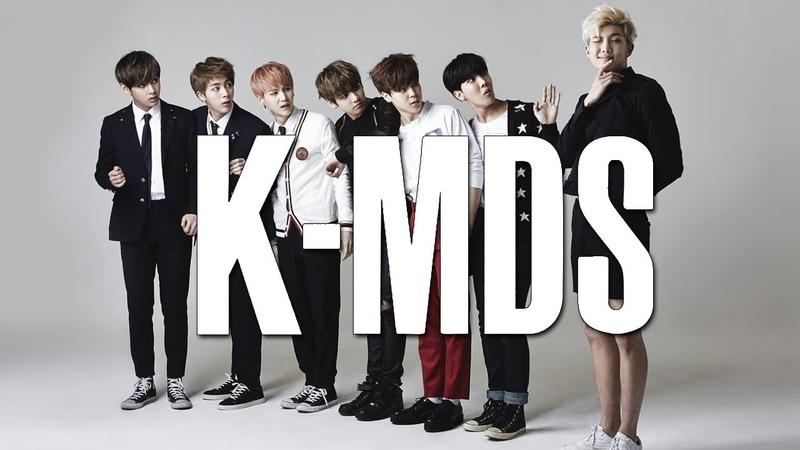 [K-MDS] BTS - Run (Открытая группа)