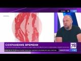 В Мраморном дворце открылась выставка петербургского художника Андрея Волкова