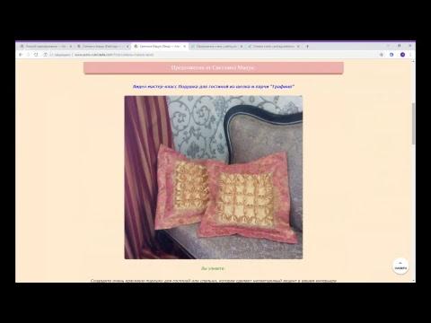 Светлана Мацук - Столовые салфетки и корзина «Праздник на каждый день