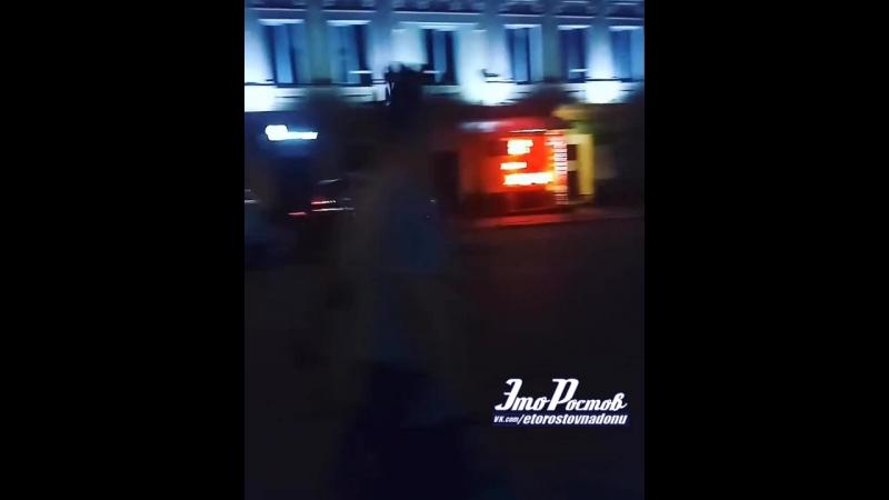 Оцепление - Это Ростов-на-Дону!