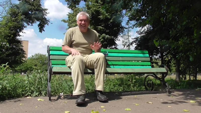 Чечётка сидя на лавке Геннадий Горин