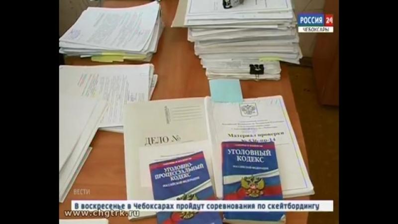 На руководителя ООО «СУОР», обвинявшегося в длительной невыплате зарплаты более чем 150 работникам, наложен судебный штраф