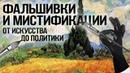Александр Мосякин. Ограбленная Россия судьба бесценных сокровищ