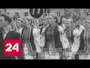 Волынь-43. Геноцид во Славу Украине . Документальный фильм - Россия 24