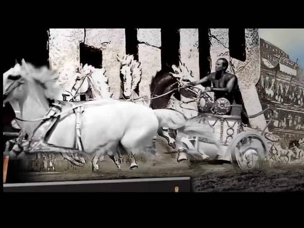 Бен Гур 1959 трейлер