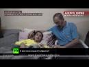Вооружённый контроль_ как миномёты НАТО попали к антиправительственным силам в Сирии