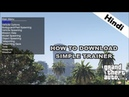 Simple Trainer - How To Download Install (Hindi) For GTA V