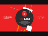 HighLoad++ 2018 | Прямая Трансляция, 9 ноября