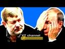 Вячеслав Мальцев о том, кто такой Владимир Путин и где будет Россия. Тевосян и SobiNews