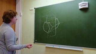 Построение врезок двух геометрических фигур