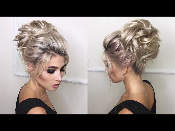 Как сделать высокий пучок? Свадебная, вечерняя причёска.