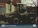Новый трактор ЛТЗ 155 СССР 1988 год