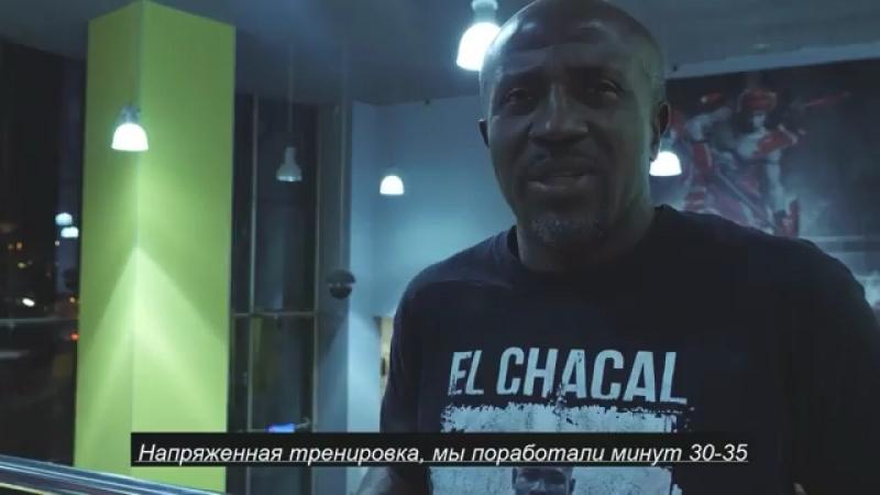 Подготовка Зелима Имадаева к бою 2