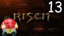 Прохождение Risen: 13я часть [Мыслить, как преступник...]
