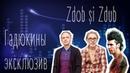 Пресс Рок Фестиваля в Одессе Zdob și Zdub и Братья Гадюкины