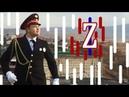 МС Зигмунт Дисс на кадетский клип Slava KPSS parody