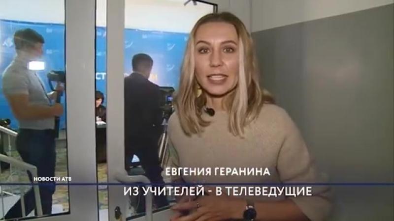 Участники БОФ попали на школьное ТВ в Улан Удэ